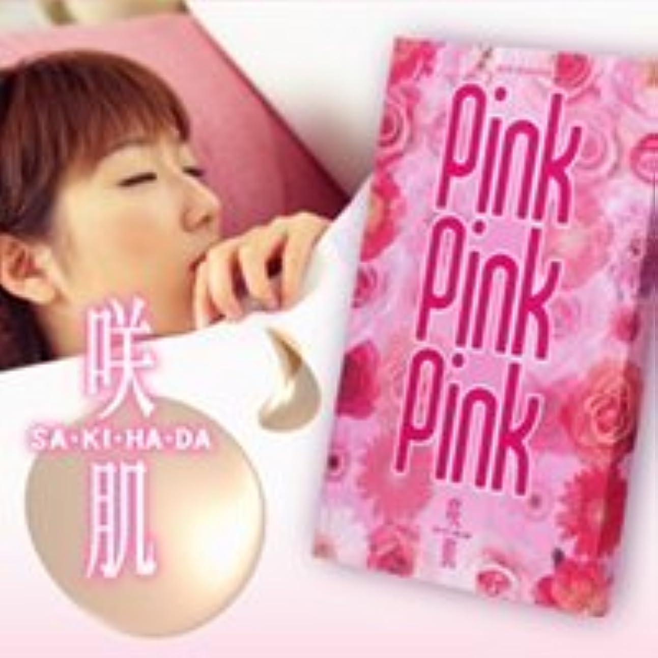 ポータブル刺激する西咲肌 PinkPinkPink バストうるるんマスク 3個セット?
