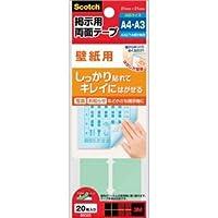 (まとめ) 3M スコッチ 掲示用両面テープ 壁紙用 S 21×21mm 8602S 1パック(20片) 【×15セット】