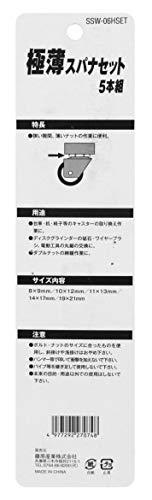 SK11(エスケー11)極薄スパナセット5本組8~19mmSSW-06HSET