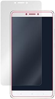 指紋が目立たない 光沢液晶保護フィルム Xiaomi Mi Max 2 用 OverLay Brilliant OBXIAOMIMIMAX2/9