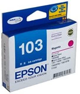 Epson Stylus Office TX510FN High Yield Magenta Ink (Genuine)