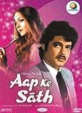 Aap Ke Sath by Rati Agnihotri, Smita Patil, Amrish puri Anil Kapoor