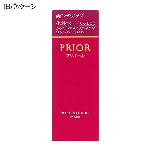 プリオールマスクイン化粧水(しっとり)160mL