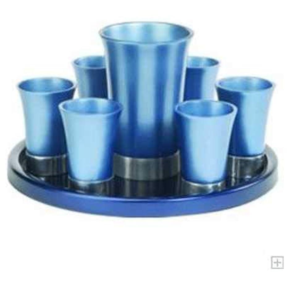 Kiddush Cup & Fountain Set - Yair Emanuel ANODIZED ALUMINUM KIDDUSH SET WITH TRAY BLUE (SET) (Bundle)