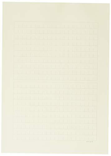 満寿屋 原稿用紙 B4 400字詰め ルビなし No.116