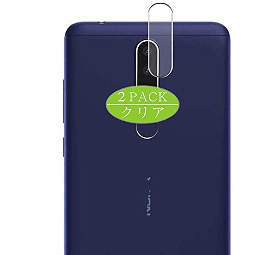 VacFun 2 Pezzi Protezione Lente, compatibile con Nokia 3.1 Plus, Pellicola Fotocamera (Non Vetro Temperato Protezioni Schermo Cover Custodia)
