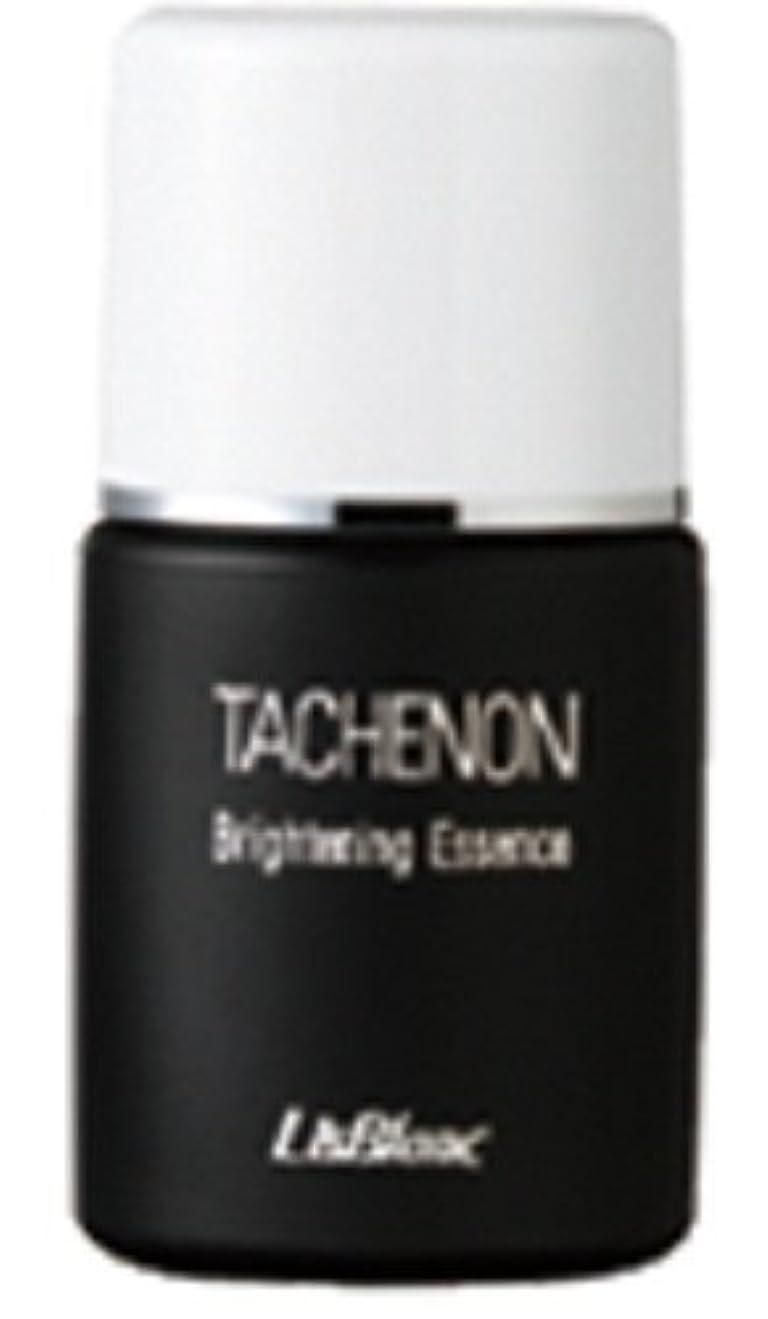 欠如暴力的な香ばしいリスブラン タシュノン 22mL 美容液