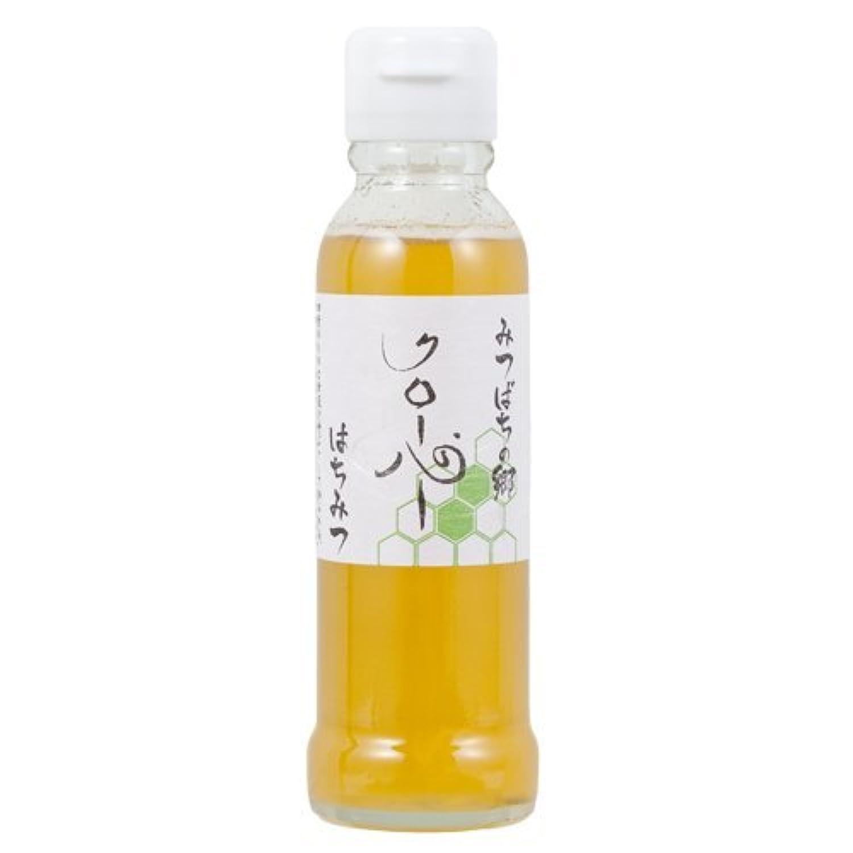 北海道産クローバー蜂蜜 160g