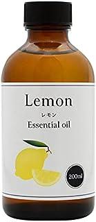 天然100% レモンオイル 200ml 精油 エッセンシャルオイル アロマオイル