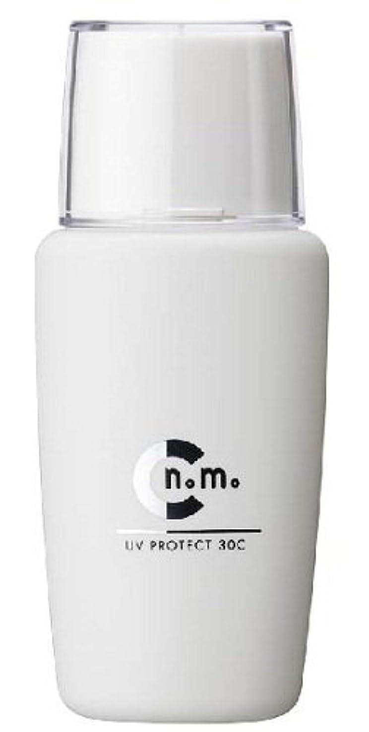 列挙する完璧な裸CRECOS(クレコス) UVプロテクト30C