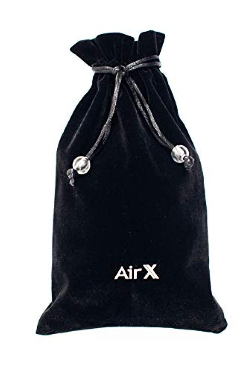 Black Velvet Pouch 6x9, Drawstring Bag
