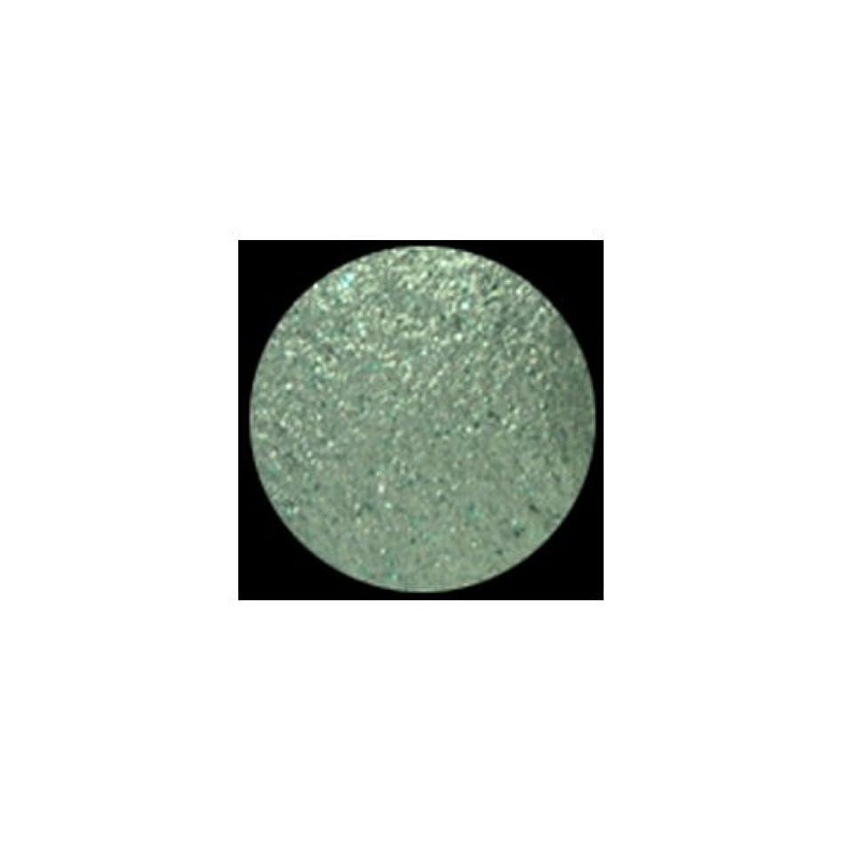 敬の念安らぎ多用途KLEANCOLOR American Eyedol (Wet/Dry Baked Eyeshadow) - Glitter Pine (並行輸入品)