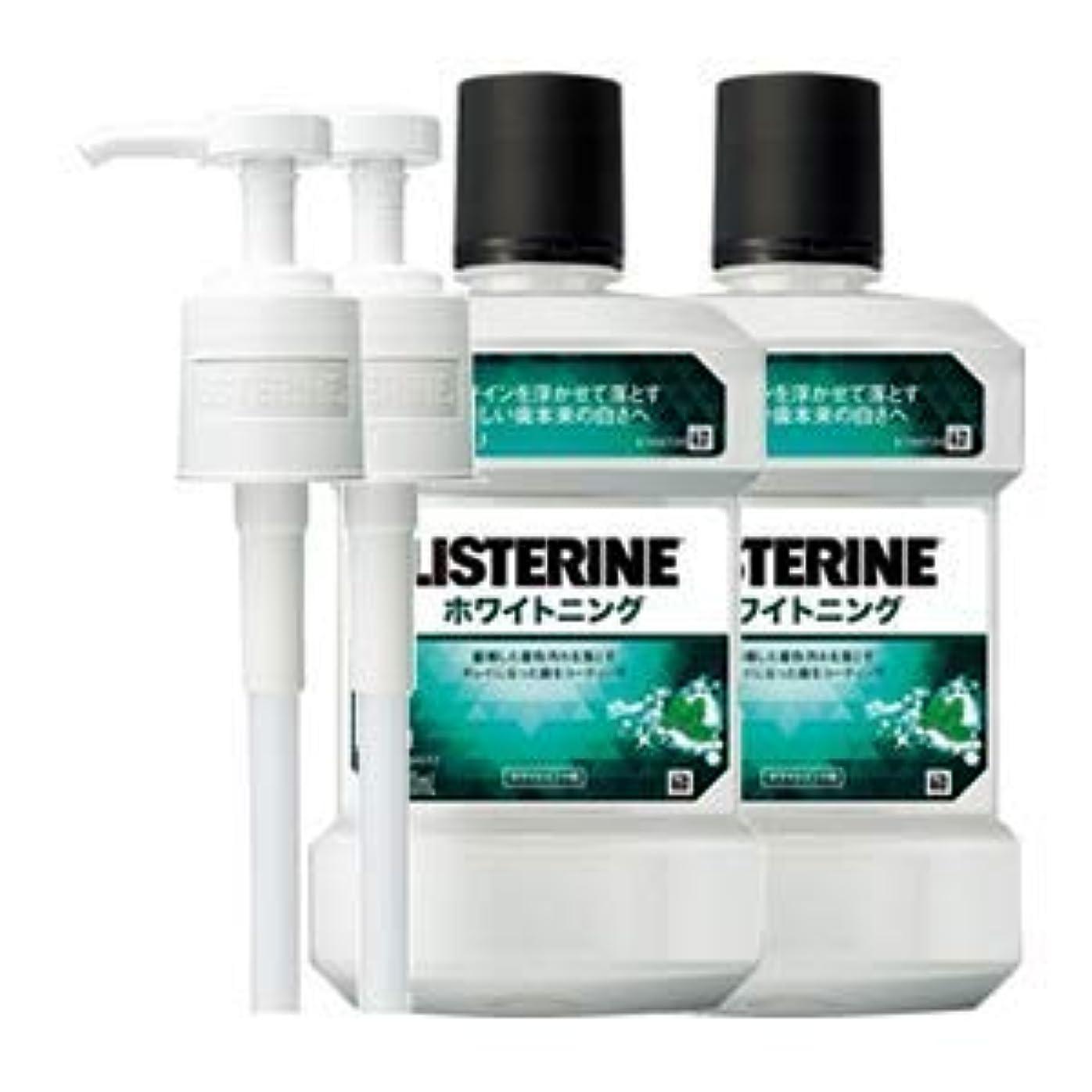 確率伝染性のコマース薬用 リステリン ホワイトニング (液体歯磨) 1000mL 2点セット (ポンプ付)