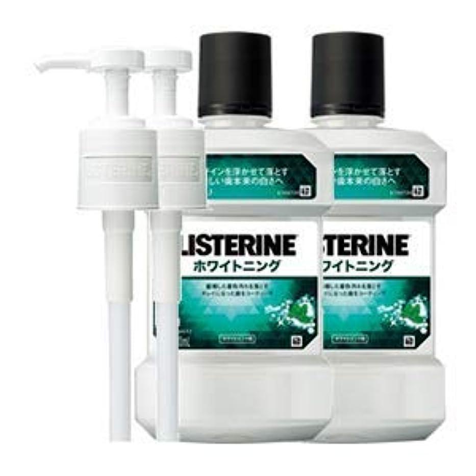 パイプ適合するタフ薬用 リステリン ホワイトニング (液体歯磨) 1000mL 2点セット (ポンプ付)