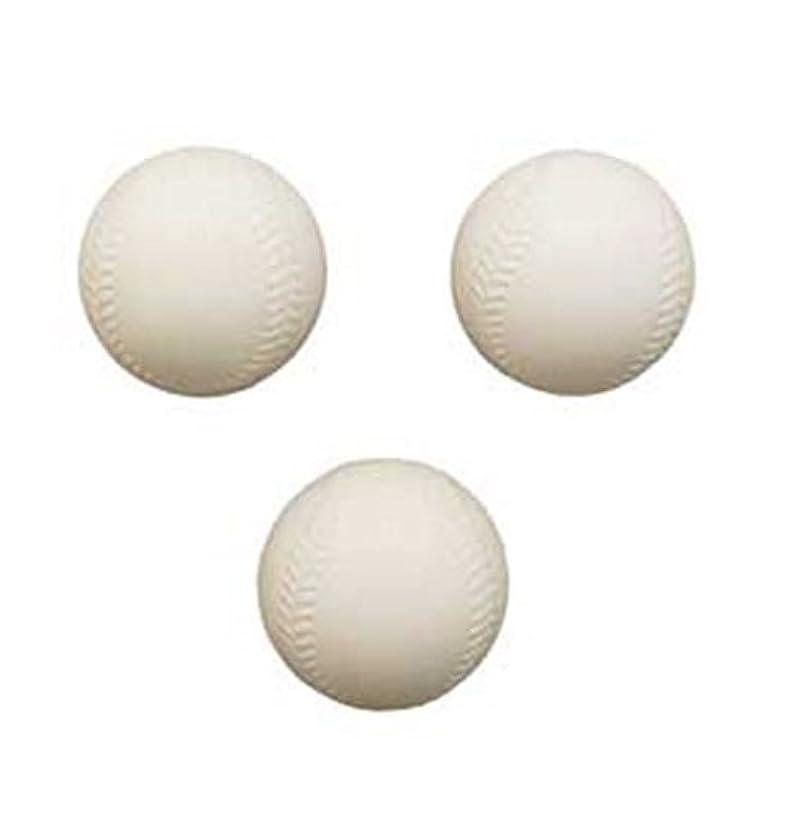 Fisher-Price Triple Hit Foam Baseball -  (3pk) Replacement Balls,White