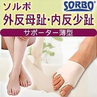 日用品 靴 インソール 関連商品 外反母趾・内反小趾サポーター薄型 左S