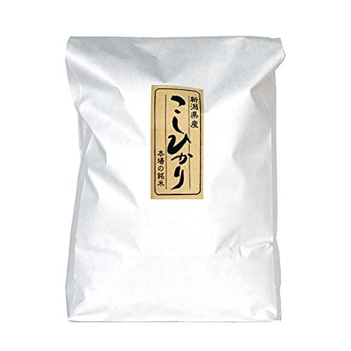 【出産祝いのお返しに】内祝いの贈り物・ギフト!魚沼産コシヒカリ 玄米 30kg