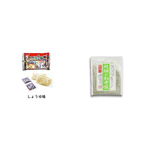 [2点セット] 飛騨高山ラーメン[生麺・スープ付 (しょうゆ味)]・手造り 飛騨のねぎ塩(40g)