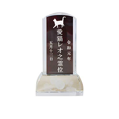 ペット クリスタル 位牌 木札 クローバー 台座 3.5寸 メモリアル セミオーダー 刻印代込 (紫檀)