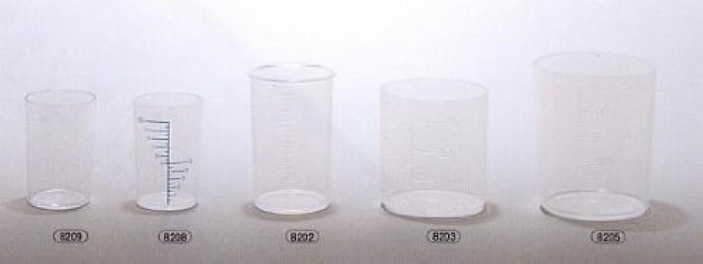 冷蔵庫退屈な資料薬杯1号(10cc)青目盛少数梱包