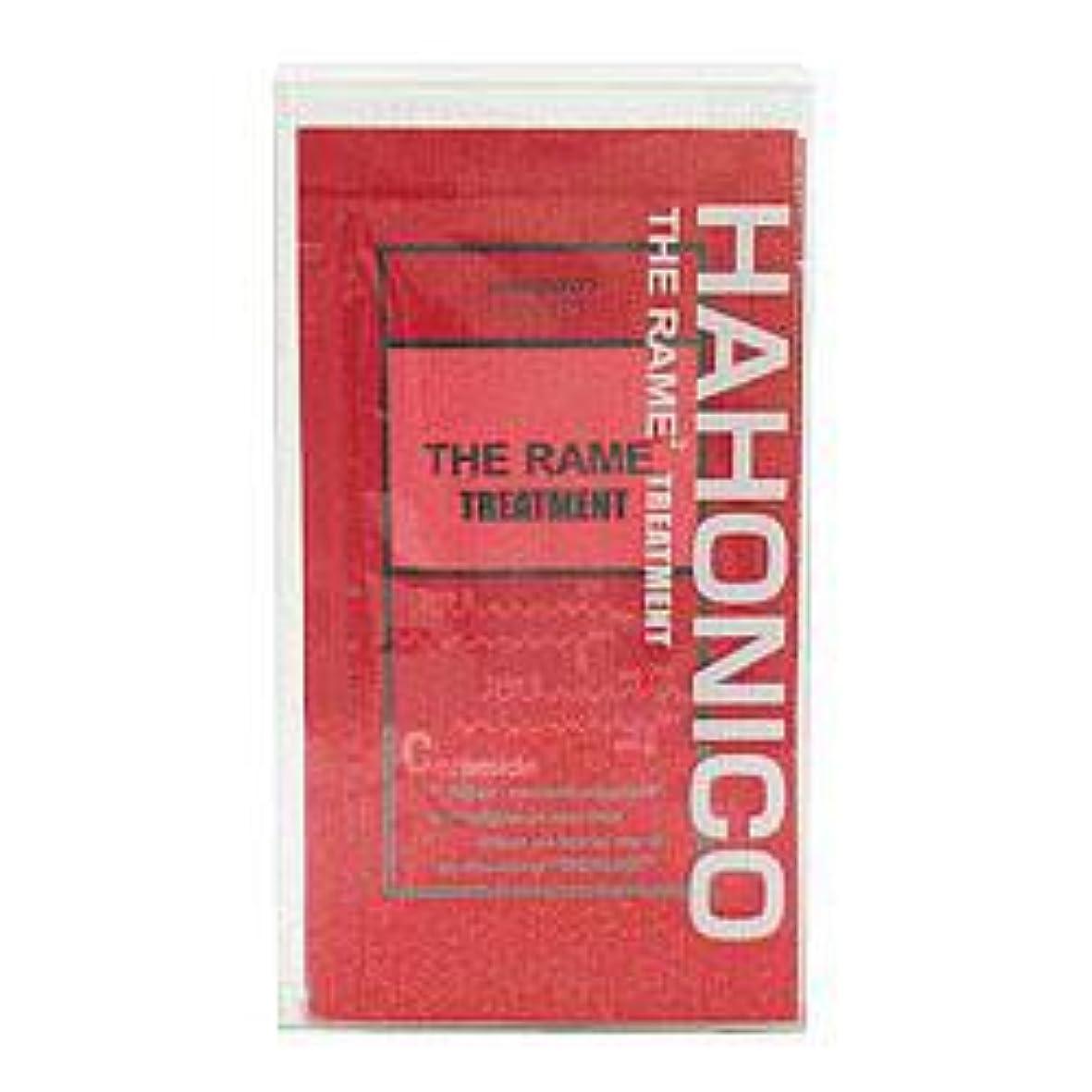 無謀アルコーブ写真のハホニコ ハホニコザラメラメ1(反応型トリートメント)10g×5