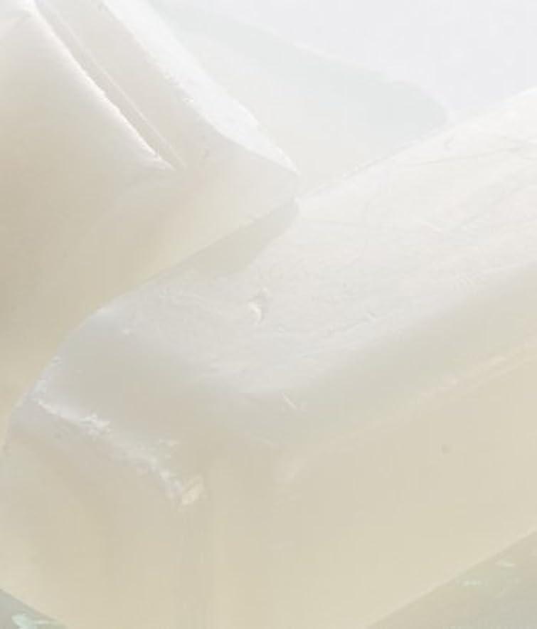 市の中心部円形ラジウムM&Pグリセリンソープベース?ホワイト/200g