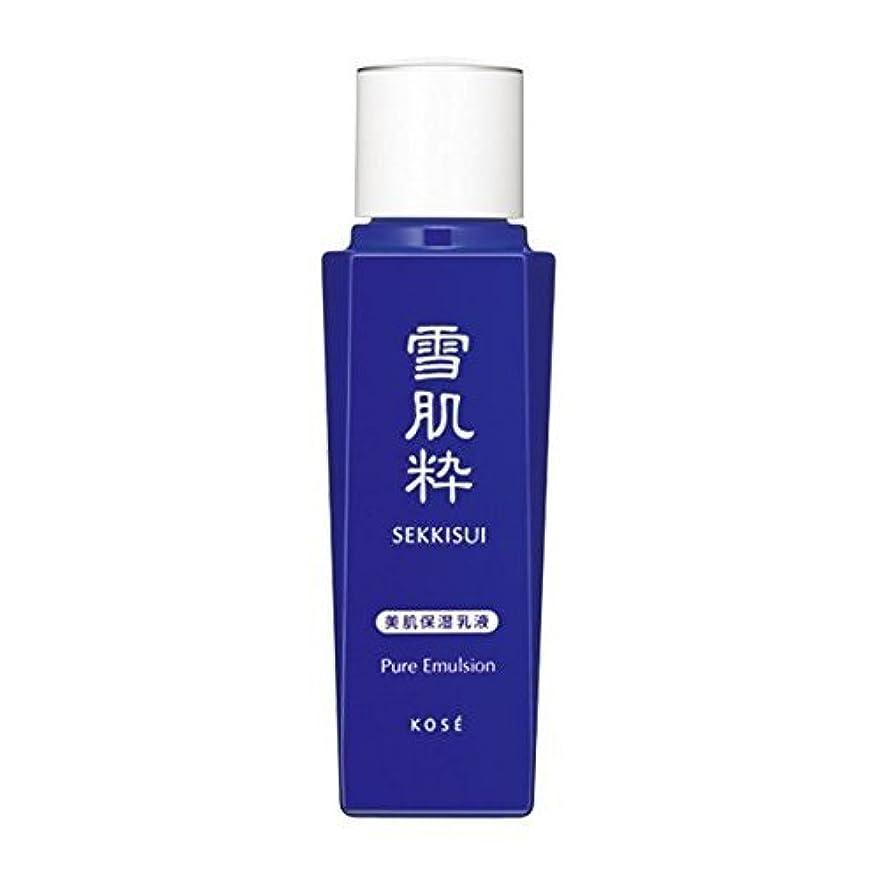 定義する黒板学ぶコーセー 雪肌粋 美肌保湿乳液 80ml ピュアエマルジョン