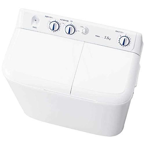 ハイアール 5.5Kg 二槽式洗濯機 JW-W55E-W ホワイト