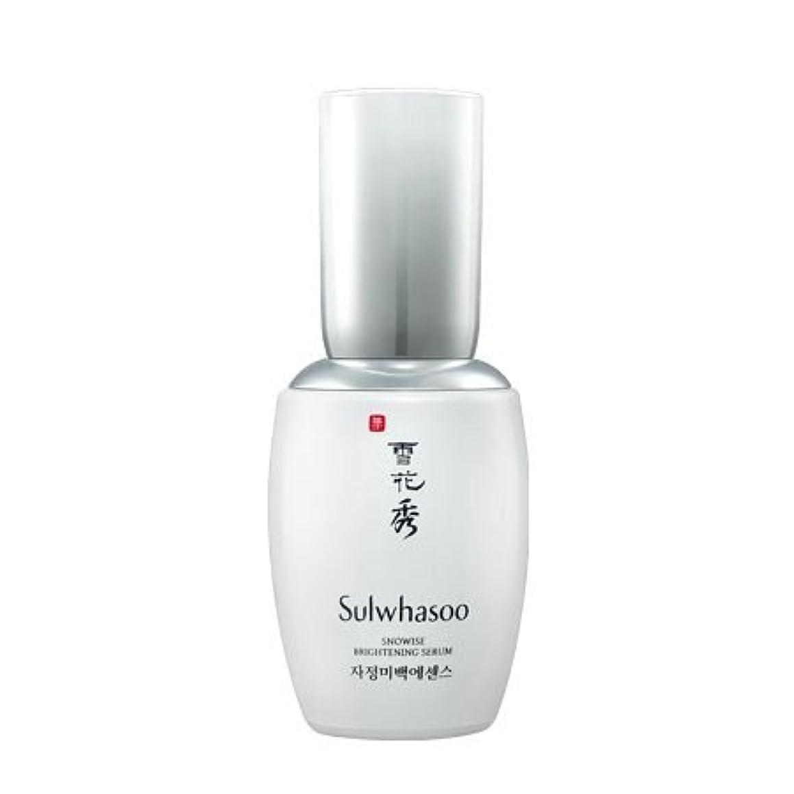 砦甘美な雄弁家【ソルファス】Sulwhasoo Snowise Brightening Serum - 50ml(50ml (韓国直送品) (SHOPPINGINSTAGRAM)