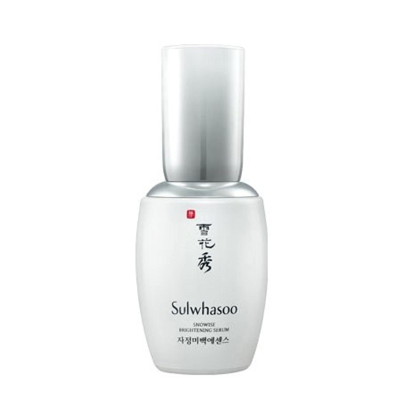 利用可能急性意味する【ソルファス】Sulwhasoo Snowise Brightening Serum - 50ml(50ml (韓国直送品) (SHOPPINGINSTAGRAM)
