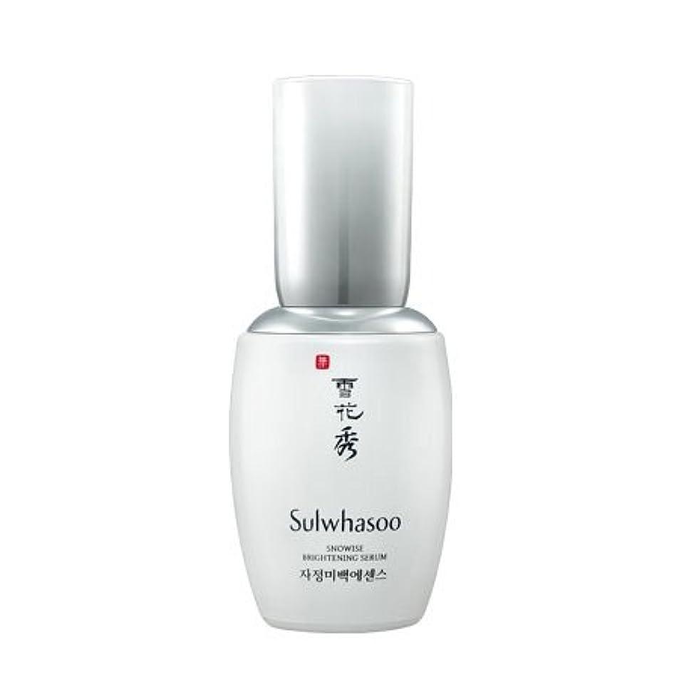 フィルタランチうんざり【ソルファス】Sulwhasoo Snowise Brightening Serum - 50ml(50ml (韓国直送品) (SHOPPINGINSTAGRAM)