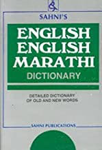English-english-marathi Dictionary: Sahni's