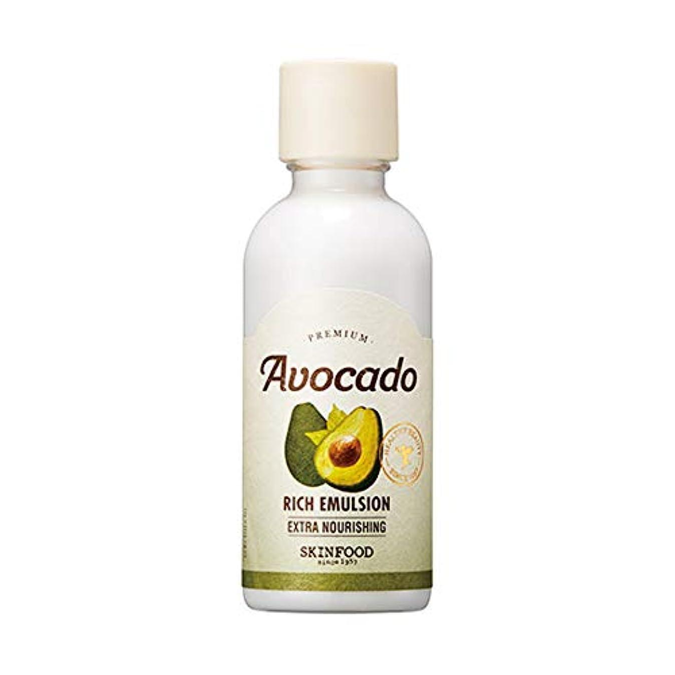 ディスコモルヒネアイロニーSkinfood プレミアムアボカドリッチエマルジョン/Premium Avocado Rich Emulsion 160ml [並行輸入品]