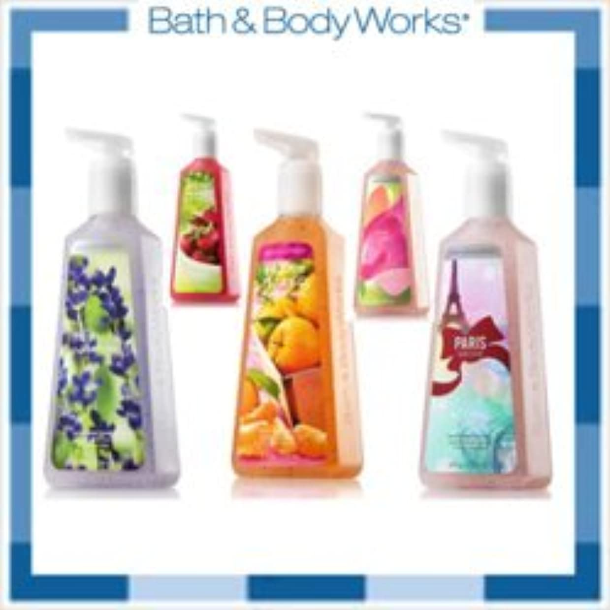 ルーキー赤オーストラリア人Bath & Body Works ハンドソープ 8本詰め合わせセット (???????、??????????????or MIX) 【平行輸入品】 (ディープクレンジング  (8本))