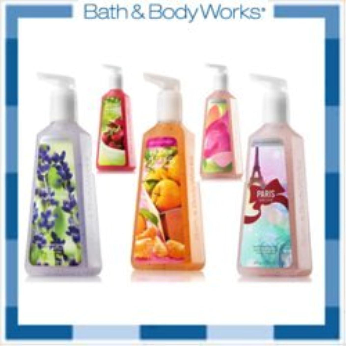 引き出すダンプ累計Bath & Body Works ハンドソープ 8本詰め合わせセット (???????、??????????????or MIX) 【平行輸入品】 (ディープクレンジング  (8本))