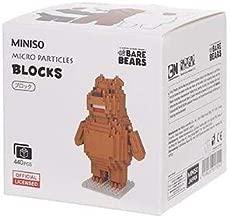 Best miniso building blocks Reviews