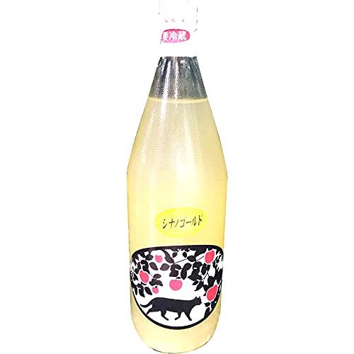 りんごジュース シナノゴールド 1L×6本 中村フルーツ農園 長野県安曇野産 ストレートジュース