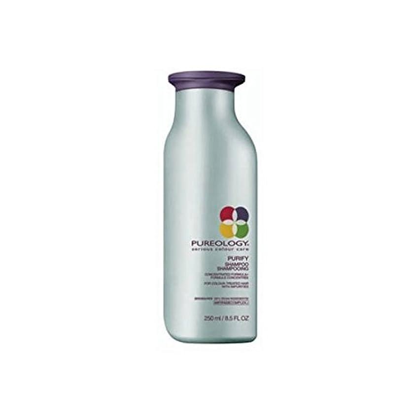 不道徳糸ハンカチシャンプー(250ミリリットル)を浄化します x4 - Pureology Purify Shampoo (250ml) (Pack of 4) [並行輸入品]