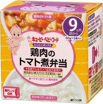 QP キユーピー 離乳食 にこにこボックス 鶏肉のトマト煮弁当 120g 32個 ZHT