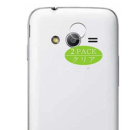 VacFun 2 Piezas Protector de Lente de cámara, compatible con Samsung Galaxy Ace NXT/Trend Neo / G313H / G313HZ / V G313HZ, Cámara Trasera Lente Protector(Not Cristal Templado)
