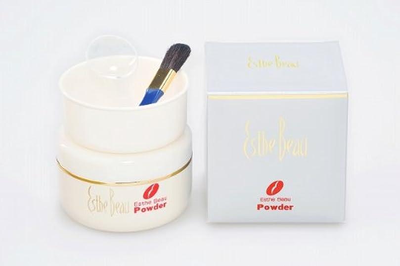 ラビリンス帝国遺伝的エステボウ フェイスリフトパウダー リフトアップ化粧品 スキンケア 基礎化粧品 フェイスパック