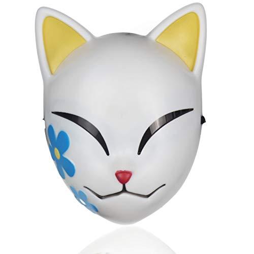 Máscara de Halloween: máscara de Asesino de Demonios de Anime japonés, Accesorios de Halloween, Decoraciones, máscaras de Cosplay, Accesorios para Disfraces de Fiesta de Halloween