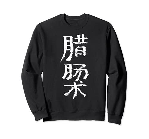Teckel / Dachshund (Chino) Kanji TINTA Dueño Sudadera