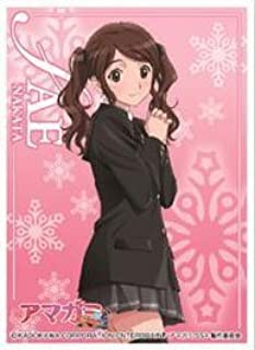 Chara Sleeve Collection No. 245 - Amagami SS+ Plus - Nakata Sae