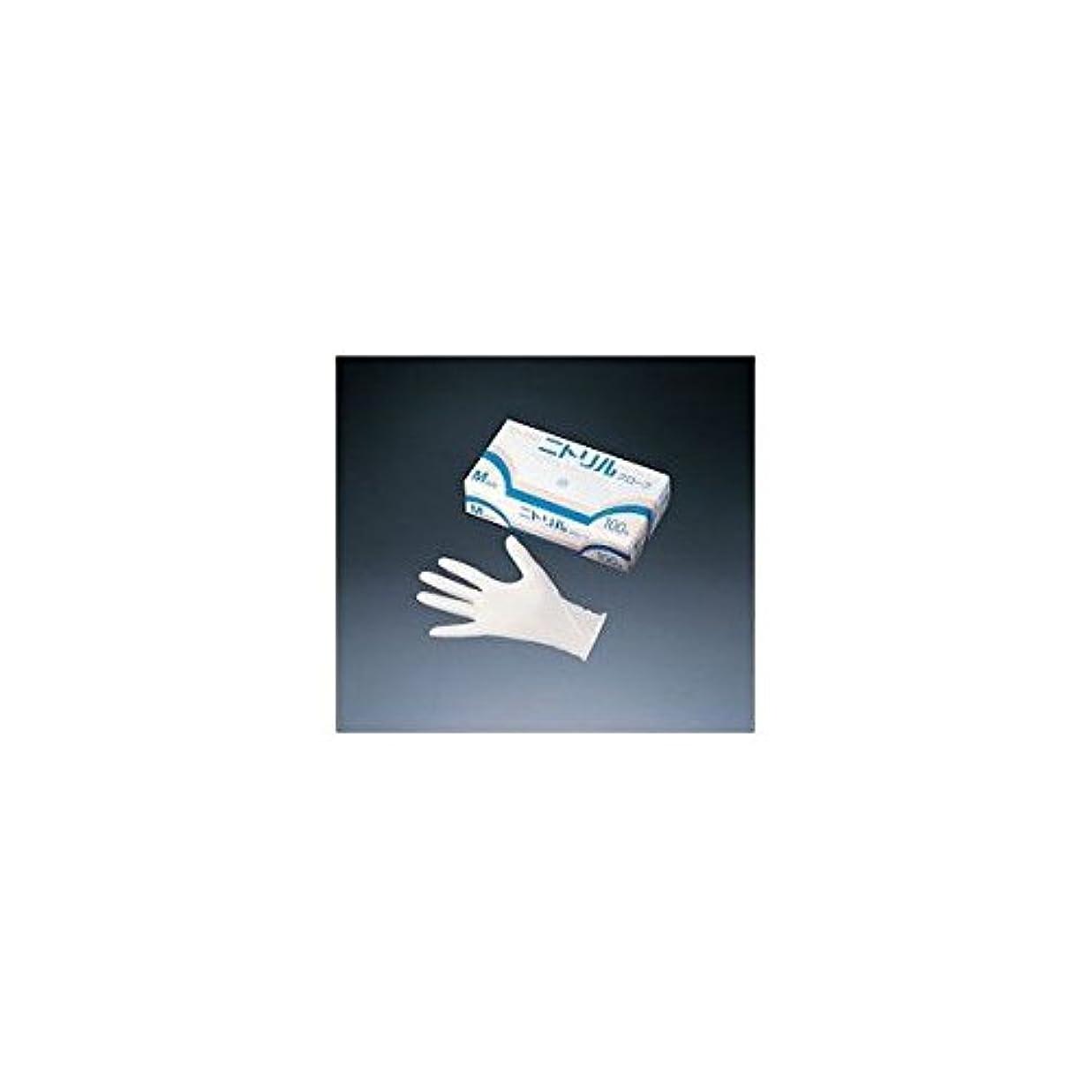 トランジスタインサートラビリンス旭創業 ニトリルグローブ ホワイト (100枚セット) SS
