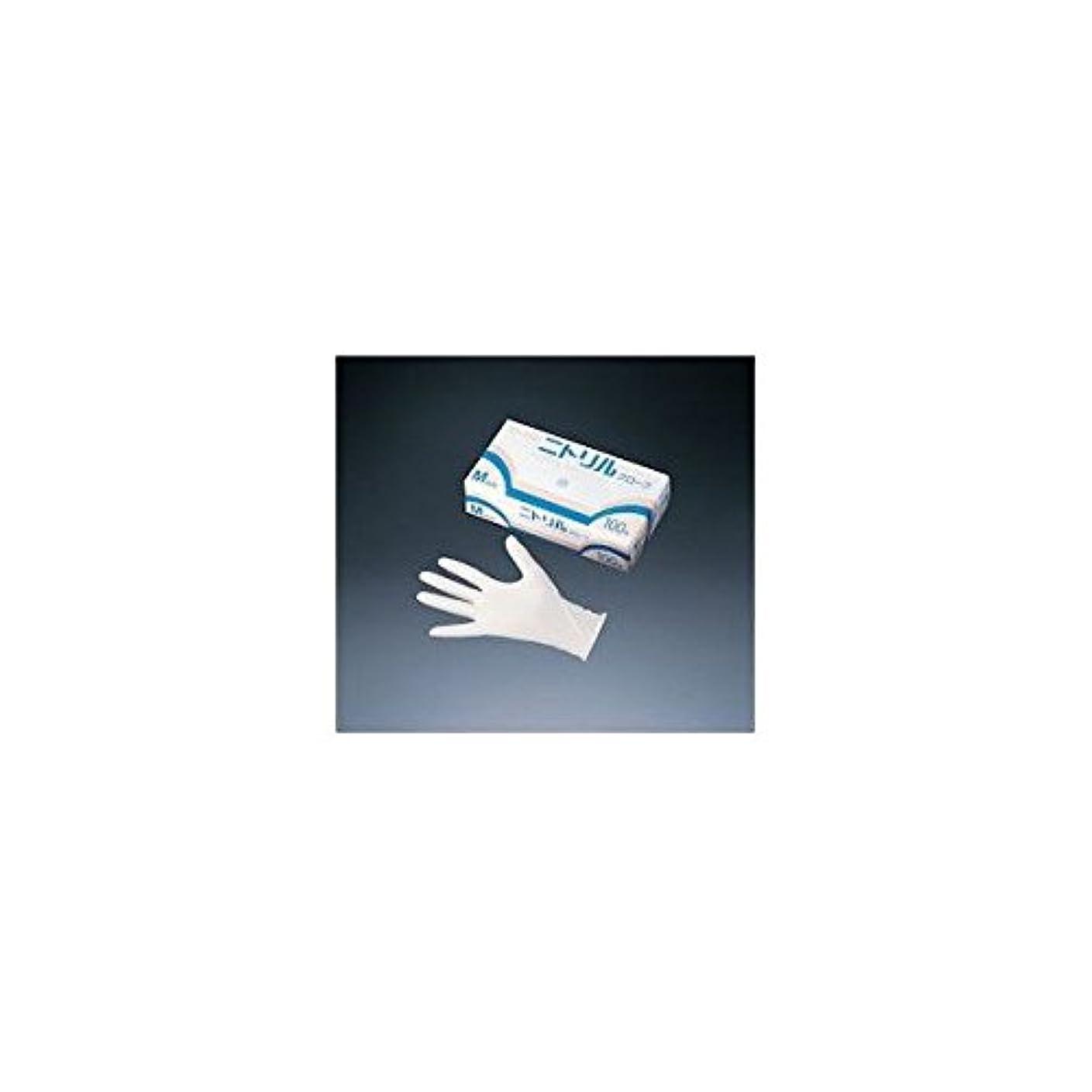 侵略連続的特権的旭創業 ニトリルグローブ ホワイト (100枚セット) M