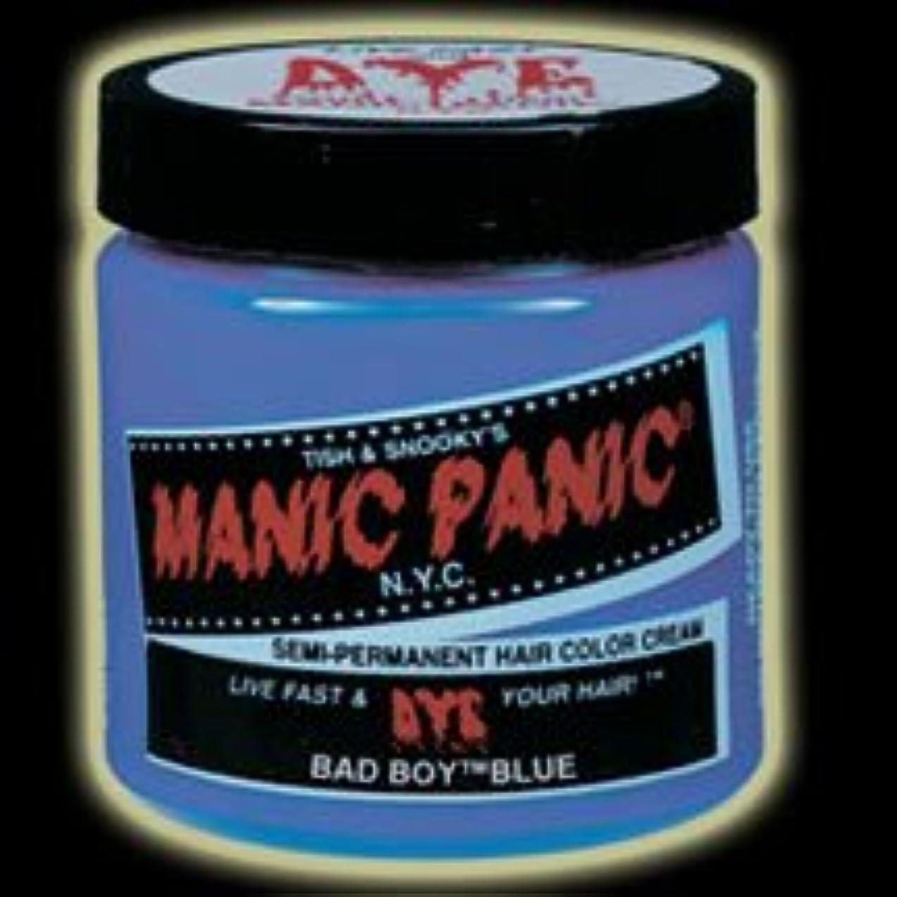 寝具オーバーヘッド受取人MANIC PANICマニックパニック:Bad Boy Blue (バッド?ボーイ?ブルー)