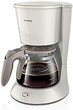 محضر قهوة وايسبريسو من فيليبس HD7447/00  - أبيض