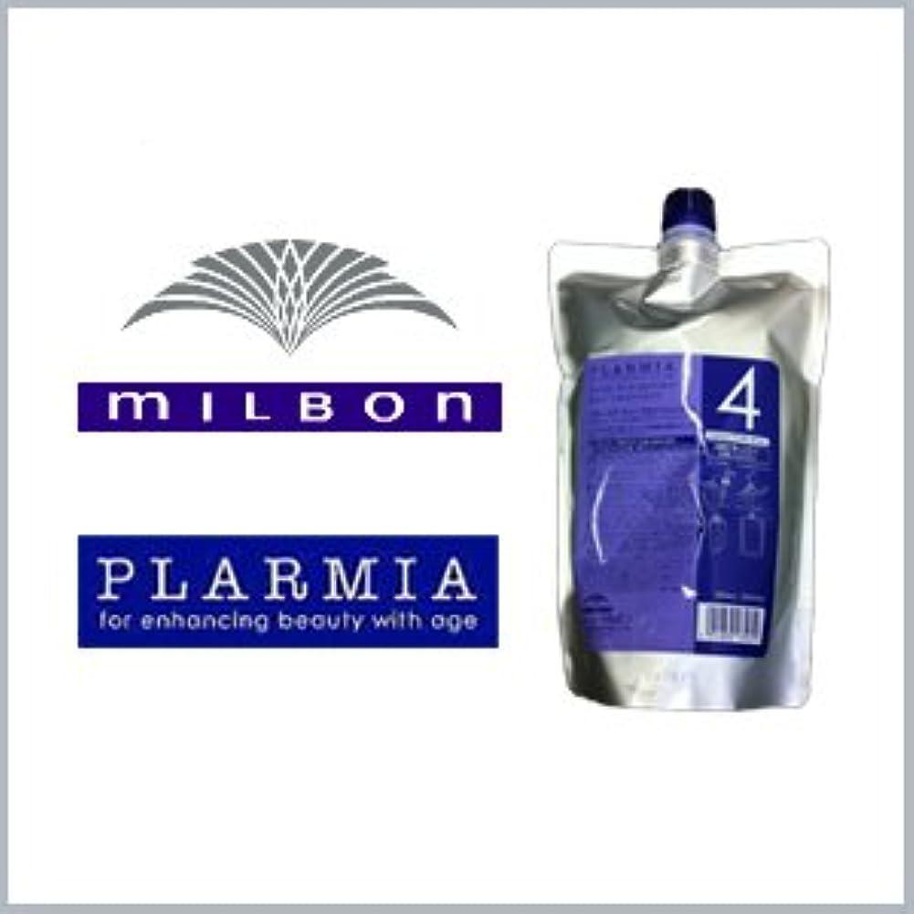 やりすぎ後世濃度【X3個セット】 ミルボン プラーミア ディープエナジメント4 詰替用 600ml 詰替え用(レフィル)