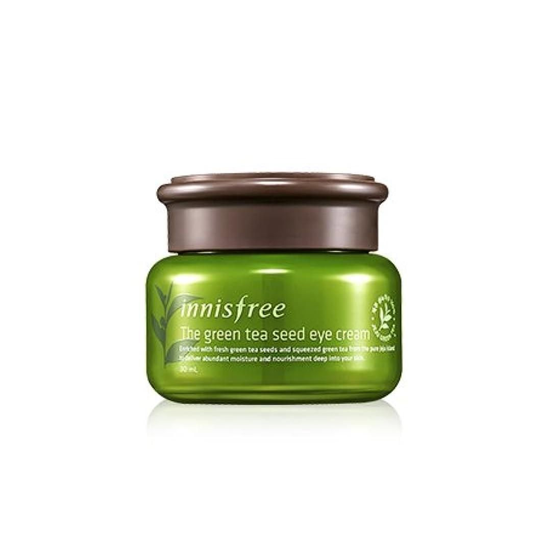 ぴかぴか鷹感嘆Innisfree(イニスフリー) The green tea seed eye cream ザ グリーンティー シード アイクリーム 目元ケア アイケア [並行輸入品]